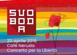 Concerto Al Neruda Il 25 Aprile