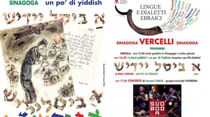 Concerto Alla Sinagoga Di Vercelli Domenica 18 Settembre