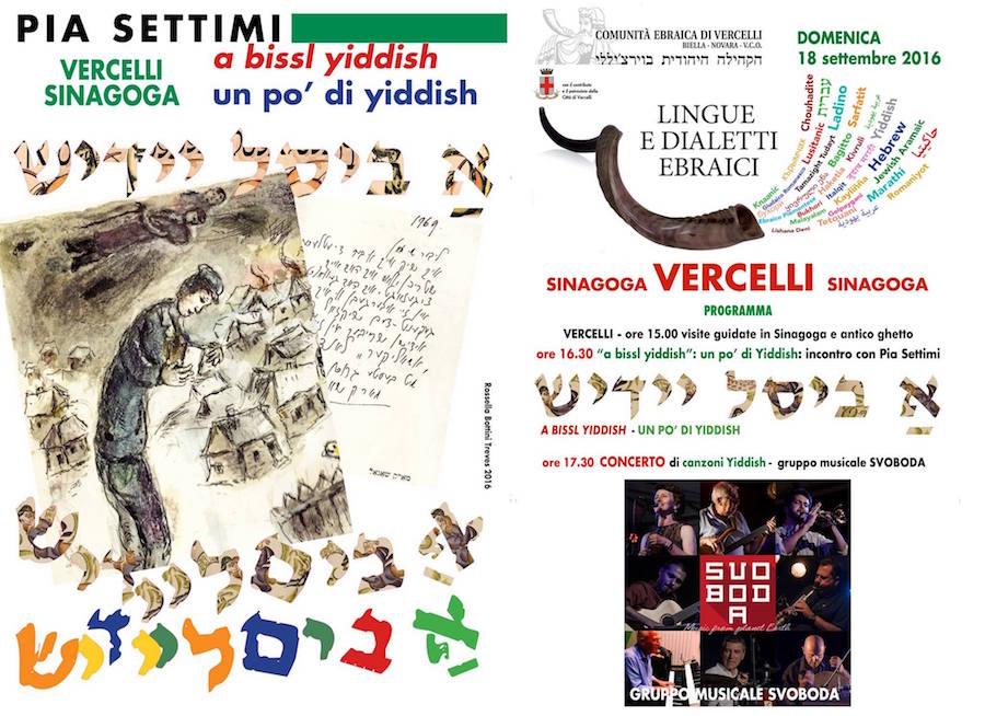 concerto-vercelli-svoboda